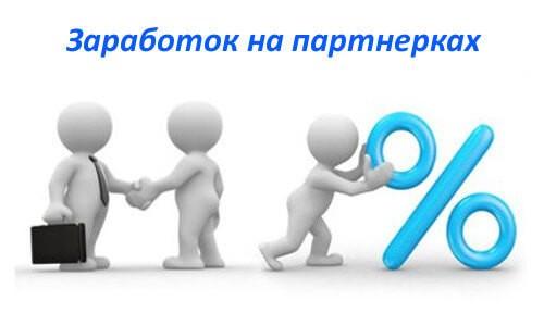 Партнерская программа видеочата sexchat-ero.com